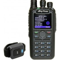ANYTONE AT-D878UV II APRS-RTX VHF/UHF ANALOG/DMR PTT BT/VFO/ROAMING/GPS