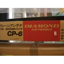 DIAMOND CP6-R ANTENNA VERTICALE HF 6-->80MT