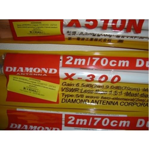 DIAMOND X300N - ANTENNA BIBANDA VHF UHF DA BASE - ATTACCO N
