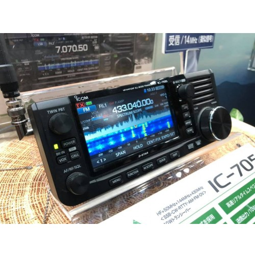 ICOM IC-705 - RICETRASMETTITORE 0/30-50/144/430 MHZ ALL MODE D-STAR 10W