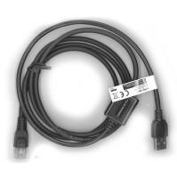 KENWOOD KPG-46U CAVO DI PROGRAMMAZIONE USB TM-271A/TM471A
