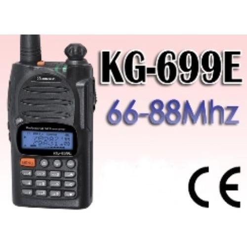 WOUXUN KG-699E ADVANCED / SCRAMBLER  2/5 TONE - 66-88 MHZ BATT.1300MAH