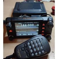 YAESU FTM-400XDE - RTX VHF UHF C4FM + BASE SMB-201 + FVS-2