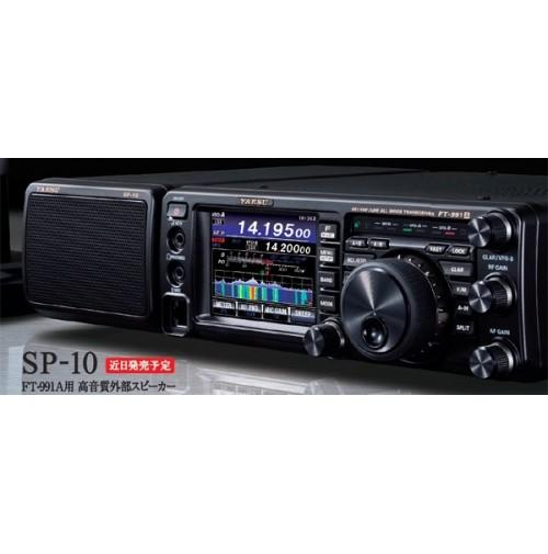 YAESU SP-10 - SPEAKER DI LINEA PER FT-991