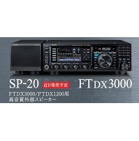 YAESU SP-20 - SPEAKER DI LINEA PER FT-DX1200 FT-DX3000