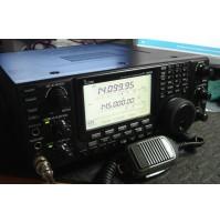 ICOM IC-9100 +  RTX HF/50/144/430 MHZ CON MODULO DSTAR